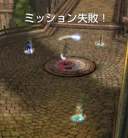 ge_20130814_6.jpg