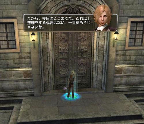 ge_20130815_10.jpg