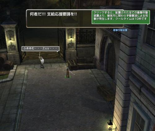 ge_20130815_12.jpg