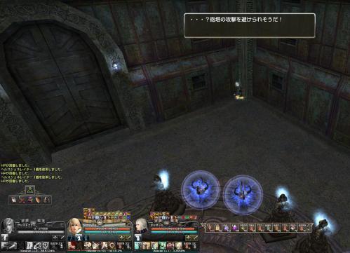 ge_20130815_2.jpg