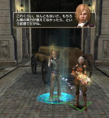 ge_20130815_5.jpg