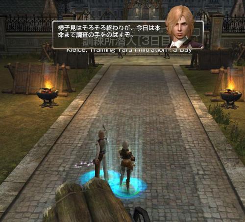 ge_20130818_2.jpg