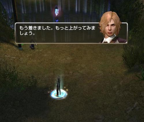 ge_20130818_8.jpg