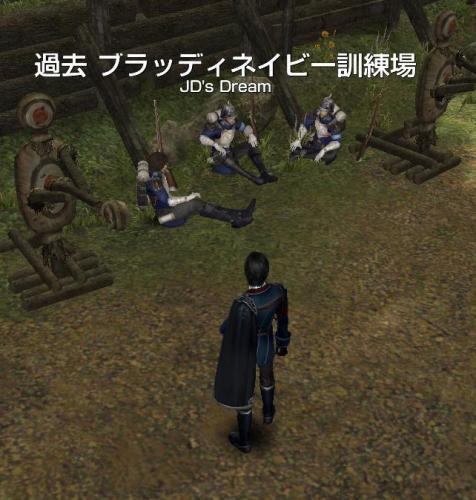 ge_20130821_11.jpg
