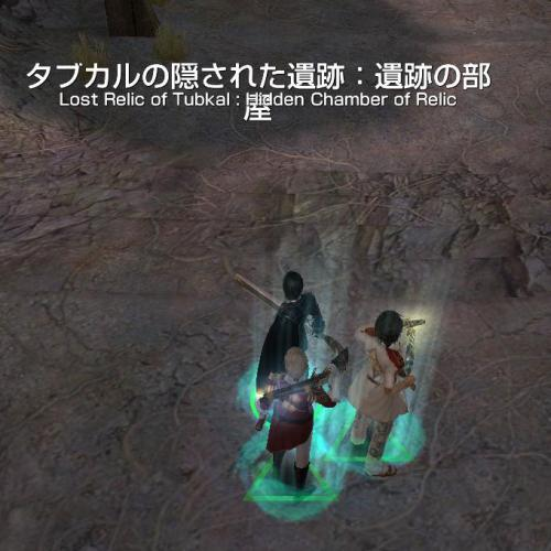 ge_20130823_12.jpg