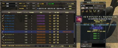 ge_20130825_2.jpg