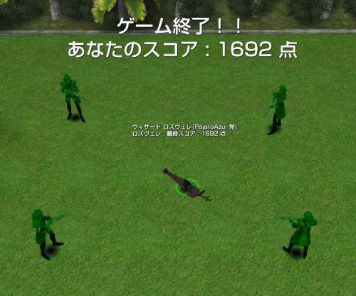 ge_20130825_4.jpg