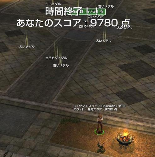 ge_20130826_4.jpg