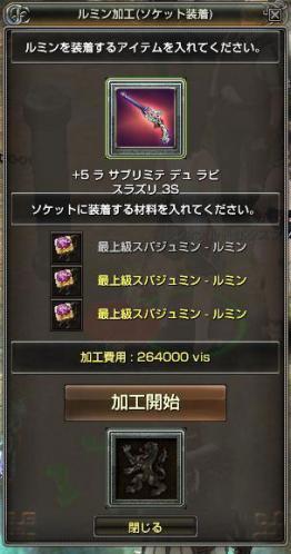 ge_20130826_5.jpg