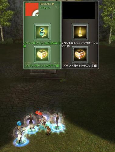 ge_20130826_6.jpg
