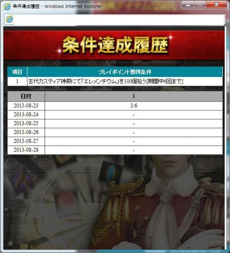 ge_20130826_7.jpg