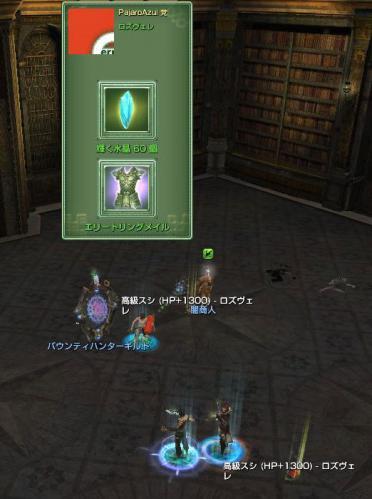 ge_20130828_2.jpg