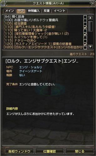 ge_20130828_6.jpg