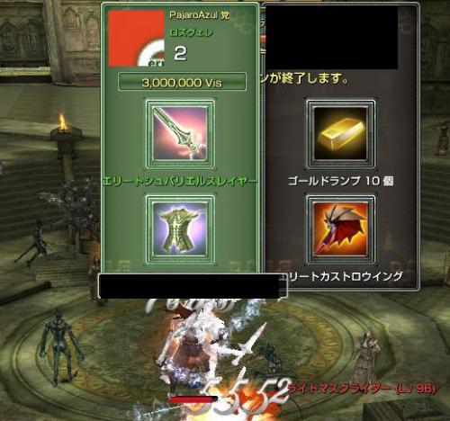 ge_20130829_12.jpg