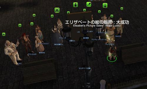 ge_20130829_1.jpg