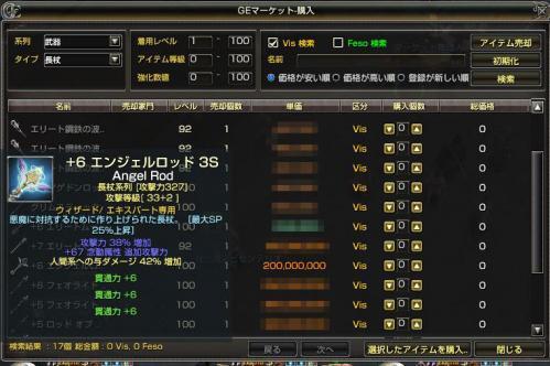 ge_20130831_11.jpg