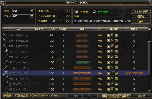 ge_20130831_12.jpg