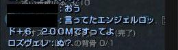 ge_20130831_13.jpg