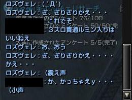 ge_20130831_14.jpg