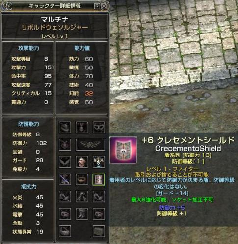 ge_20130831_6.jpg