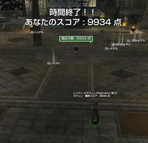 ge_20130906_4.jpg