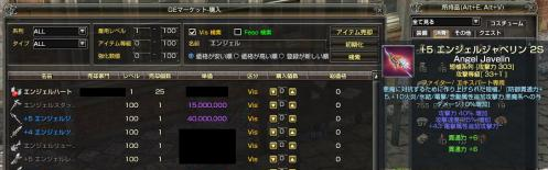 ge_20130907_1.jpg