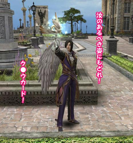 ge_20130907_3.jpg