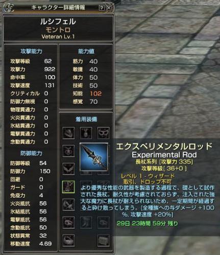 ge_20130911_11.jpg