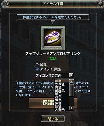 ge_20130911_12.jpg