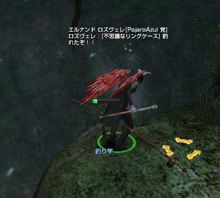 ge_20130911_2.jpg