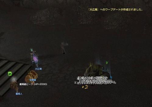 ge_20130911_3.jpg