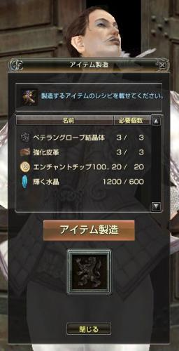 ge_20130913_4.jpg