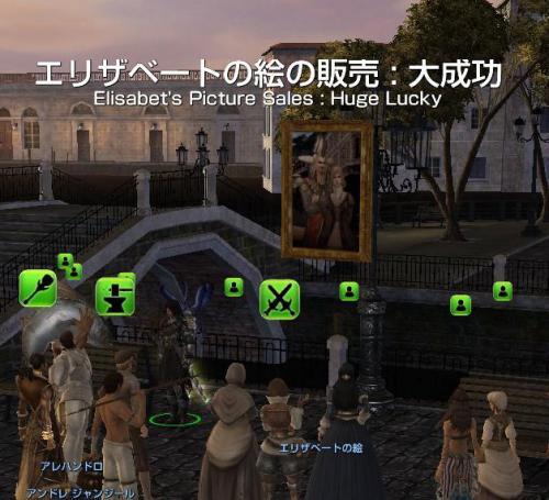 ge_20130917_1.jpg