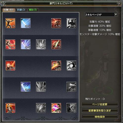 ge_20130918_4.jpg