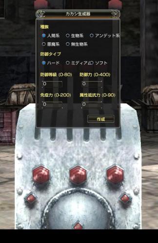 ge_20130918_9.jpg