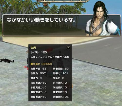 ge_20130919_5.jpg