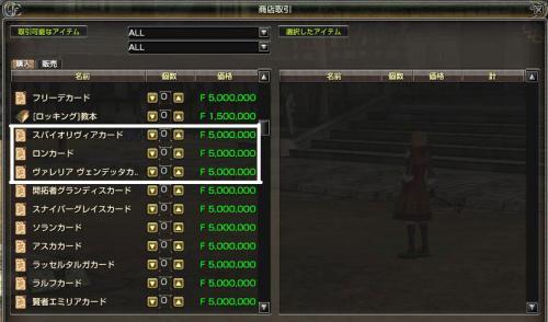 ge_20131002_5.jpg
