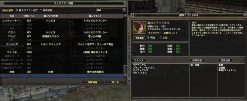 ge_20131002_6.jpg