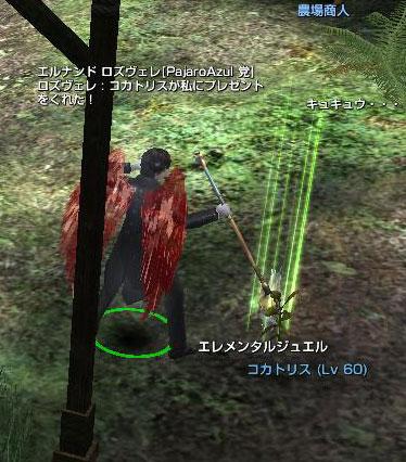 ge_20131009_3.jpg