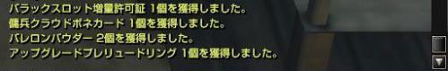 ge_20131009_4.jpg
