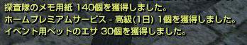 ge_20131016_2.jpg