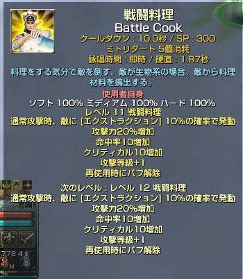 ge_20131016_3.jpg