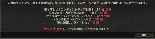 ge_20131016_4.jpg