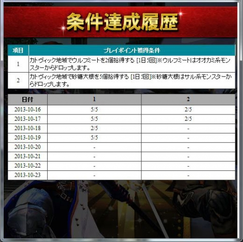 ge_20131019_4.jpg