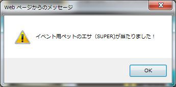 ge_20131019_5.jpg