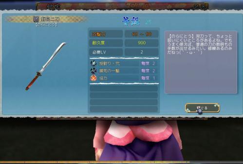 onigiri0521-01.jpg