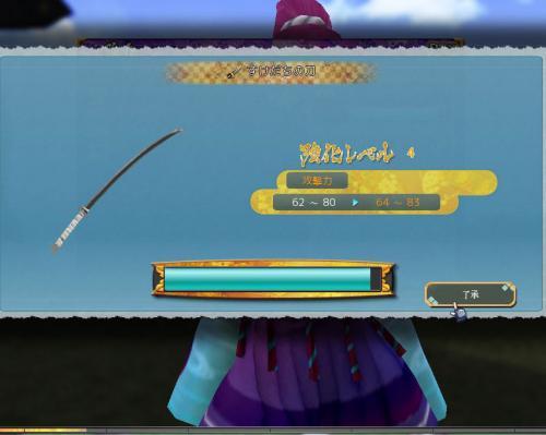 onigiri0521-03.jpg