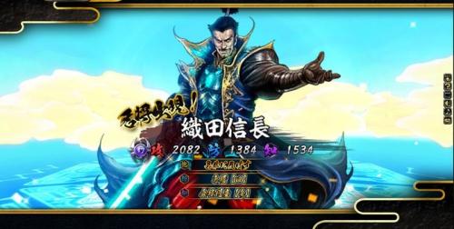 onimusya20131026.jpg