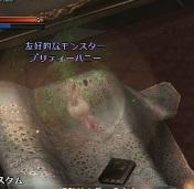 wo_20130527_041535.jpg