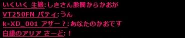 wo_20130906_201435.jpg